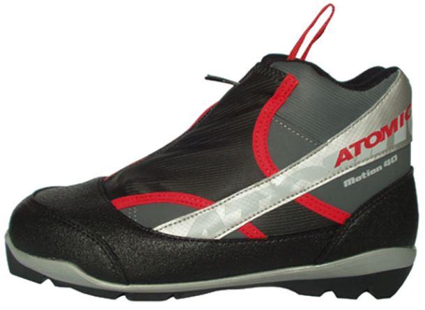 ACRA LBA46 Běžecké boty Atomic