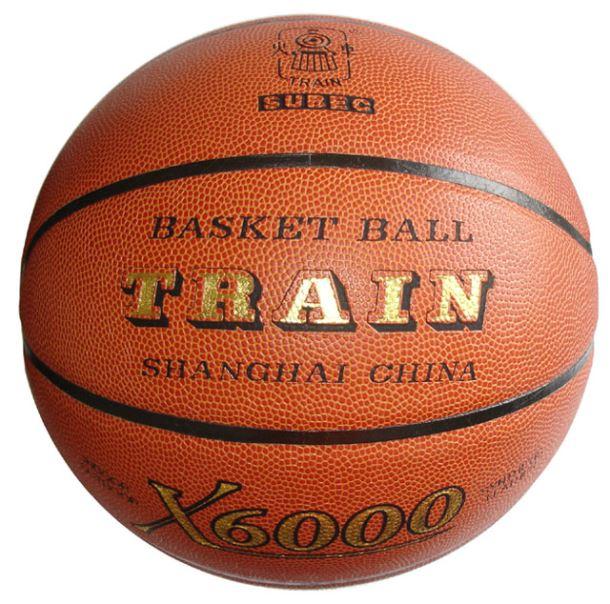 ACRA Míč basketbalový Train - umělá kůže